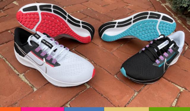 Nike pegasus 38: review